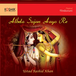 Albela Sajan Aayo Re songs