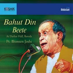 Bahut Din Beete
