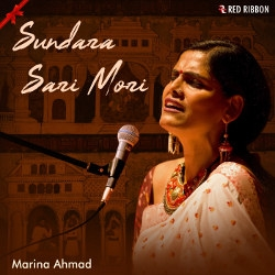 Listen to Sundara Sari Mori songs from Sundara Sari Mori