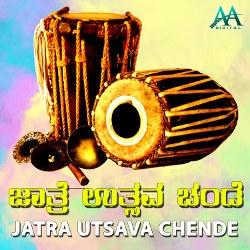 Jatra Utsava Chende songs