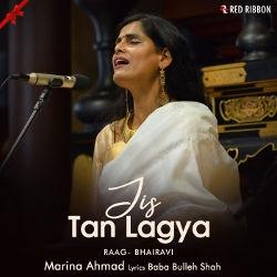 Jis Tan Lagya - Raag Bhairavi songs