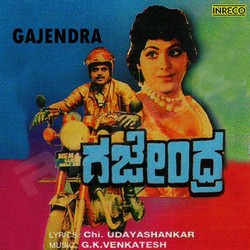 Listen to Antasthu Yellde songs from Gajendra