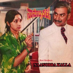Listen to Kopavethake songs from Naanobba Kalla