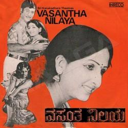 Vasantha Nilaya