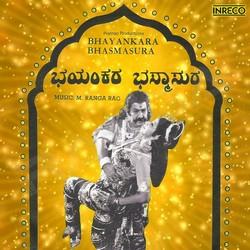 Bhayankara Bhasmasura