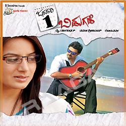 Listen to Madhumasa songs from January 1 Bidugade