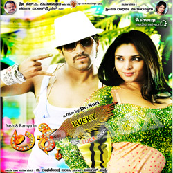 rocky kannada movie mp3 songs free download 320kbps