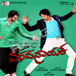 Sudeep songs, Sudeep hits, Download Sudeep Mp3 songs, music