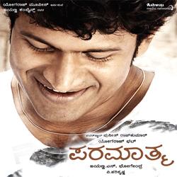 Paramathma - Story & Dialogues