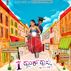 Listen to Yare Ne Yare Hudugi songs from 1st Rank Raju