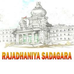Listen to Rajadhaniya Sadagara songs from Rajadhaniya Sadagara Ipl