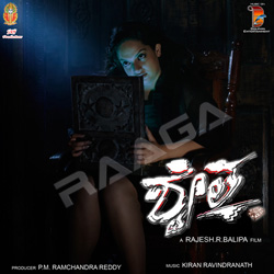 Listen to Yellindalo songs from Swetha