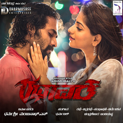 Listen to Nee Muddada songs from Rathaavara