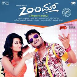Radhika Pandit songs, Radhika Pandit hits, Download Radhika Pandit
