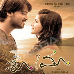 Listen to Paravasha songs from Coma