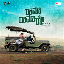 Rama Rama Re songs