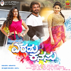 Listen to Sooryana Jaati songs from Eradu Kanasu