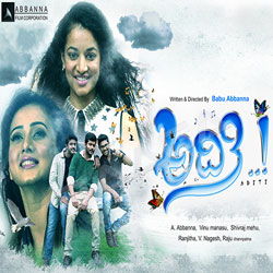 Listen to Yava Notake Maruladenu songs from Aditi