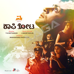 Listen to Indu Ninna Edurali songs from Kaafi Thota