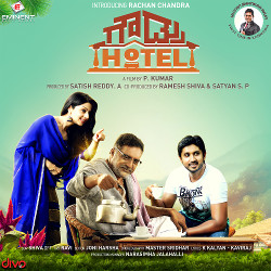 Listen to Kshanvu Kooda songs from Gowdru Hotel