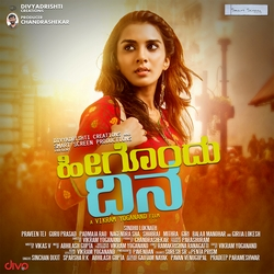 Baduke Achchari songs