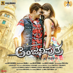Listen to Geetha songs from Anjaniputhraa