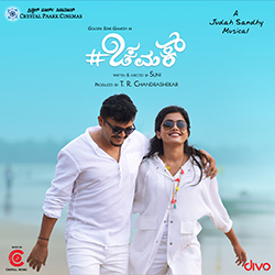Listen to Avalakki Buwalakki songs from Chamak