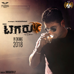 Listen to Jeeva Sakhi songs from Tagaru