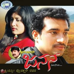 Janana songs