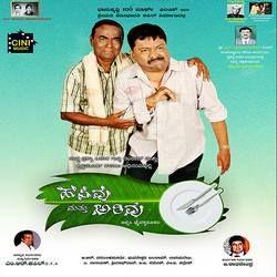 Hasivu Mathu Arivu songs