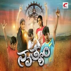 Listen to Hakkolo Cooling Glass - Reprise songs from Nruthyam