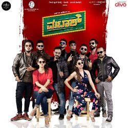 Listen to Chajji Rotti Chavalikai songs from Mataash