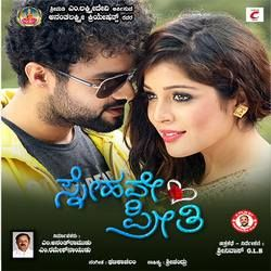 Snehave Preethi songs