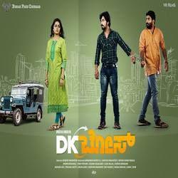 DK Bose songs