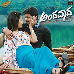 Listen to Magane songs from Andavaada