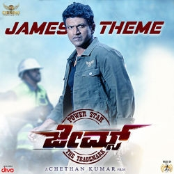 Listen to James - Theme songs from James