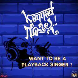Kannad Gothilla songs