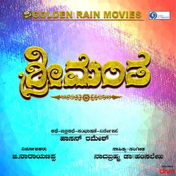 Shrimantha songs