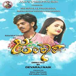 Jankaara songs