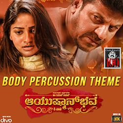 Listen to Krishna Nee songs from Aayushmanbhava