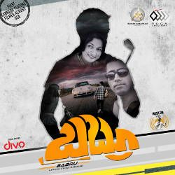 Babru songs