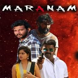 Listen to Munjaviyalli songs from Maranam