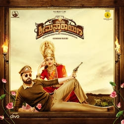 Listen to Hands Up songs from Avane Srimannarayana