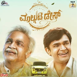 Listen to Katale Sarge (Intro) songs from Malgudi Days
