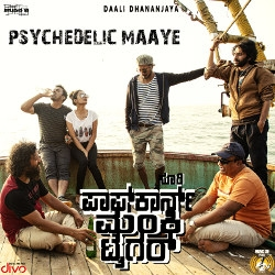 Listen to Maadeva songs from Popcorn Monkey Tiger