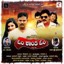 Om Shanthi Om songs