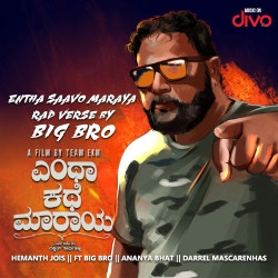 Entha Saavo Maaraya songs
