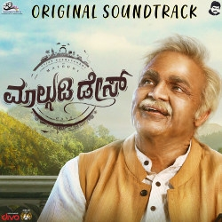 Malgudi Days (OST) songs