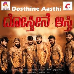 Dosthine Aasthi songs