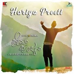 Premam Poojyam songs